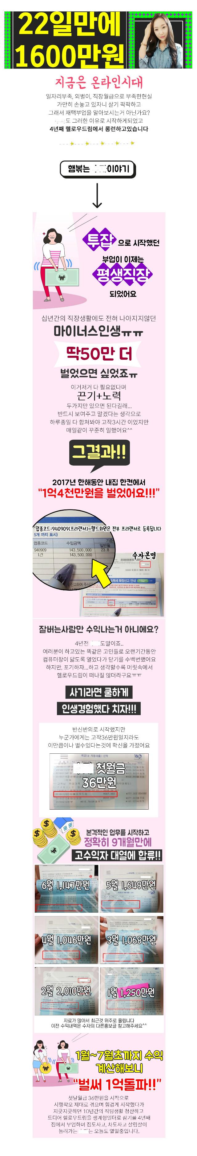 김지연(215053)수자.jpg