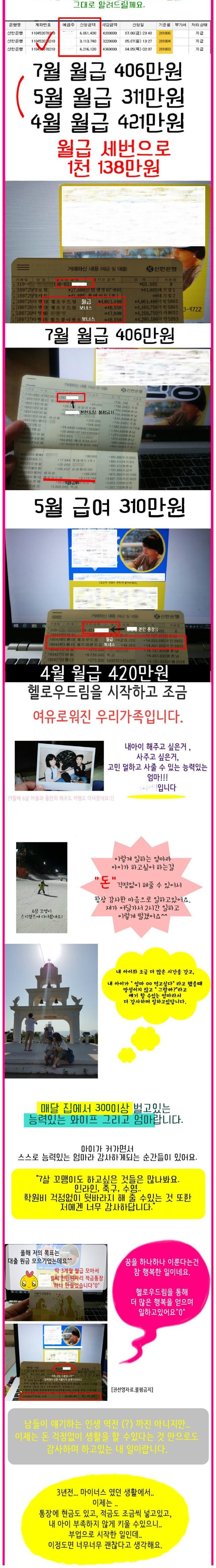 권선영(201534)무지개맘_2.jpg