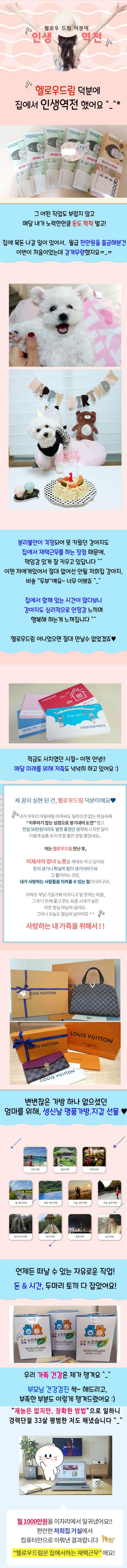 박미희 220520 박규림1.jpg
