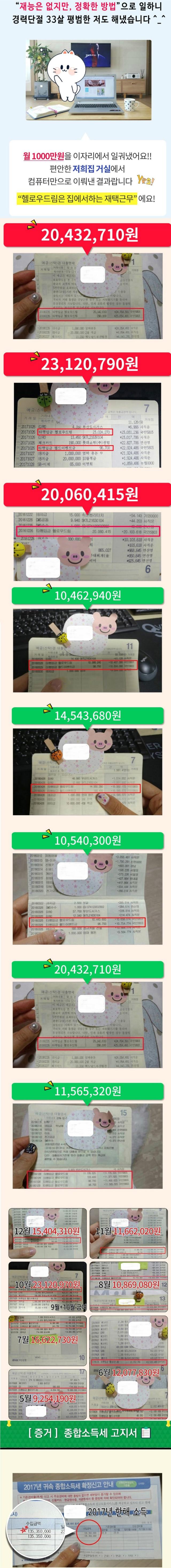 박미희 220520 박규림2.jpg