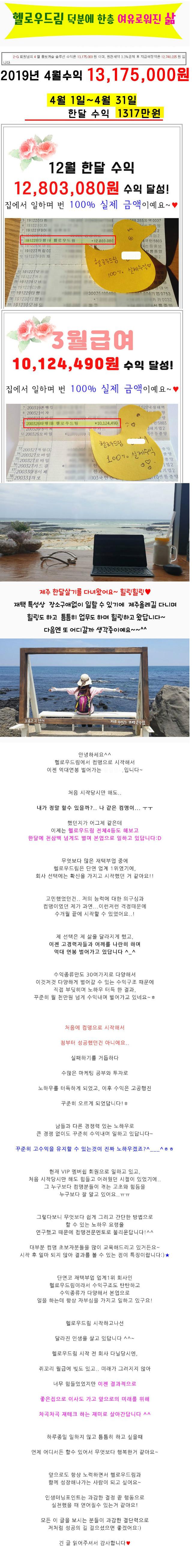 김경현2-GV(엘린언니).jpg