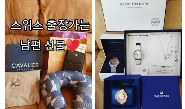 Screenshot_20200702-015903_Naver Blog.jpg