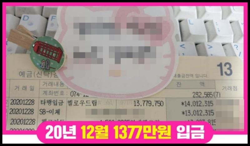 박규림12월.jpg