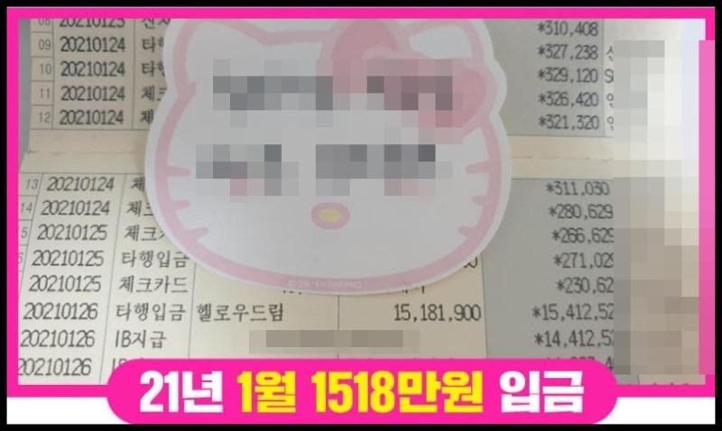 박규림1월.jpg